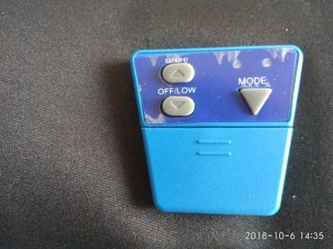 Электронное устройство для похудения в Novopokrovka