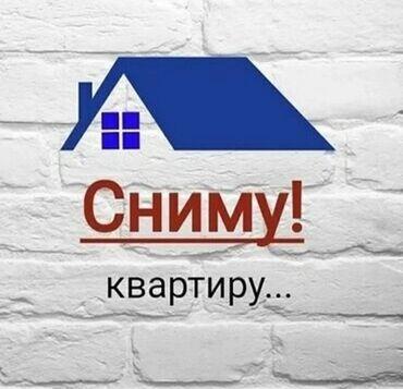 дом аренда долгосрочно in Кыргызстан | ДОЛГОСРОЧНАЯ АРЕНДА ДОМОВ: 222222 кв. м, 3 комнаты