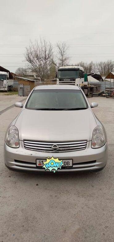чек в Кыргызстан: Nissan Skyline 2.5 л. 2003 | 290000 км
