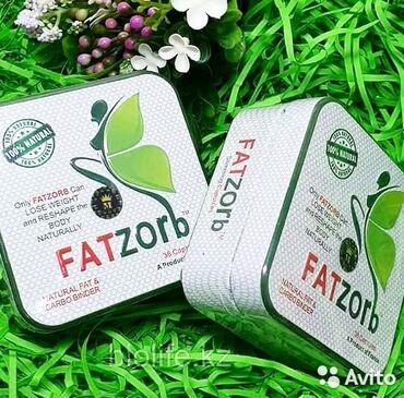 Virgin tea для похудения отзывы - Кыргызстан: Лучший французский препарат для похудения! Оригинал! Минус 7-10кг за