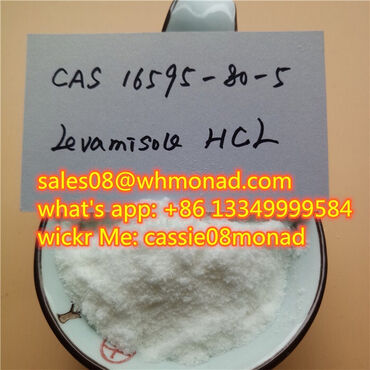Hot selling Levamisole hcl CAS -5 from China supplierWe guarantee you