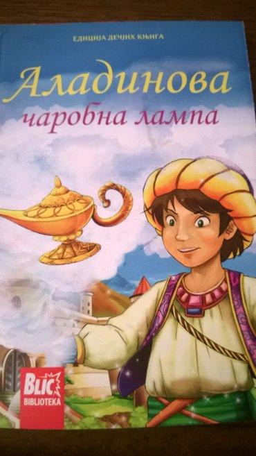 Mini knjiga aladinova carobna lampa - Belgrade