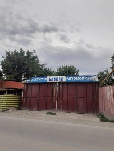 продажа номеров авто бишкек в Кыргызстан: 80 кв. м, Действующий