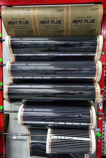 таатан бишкек линолеум in Кыргызстан | ДРУГИЕ ТОВАРЫ ДЛЯ ДОМА: Установка, продажа электрических тёплых полов, под плитку, под