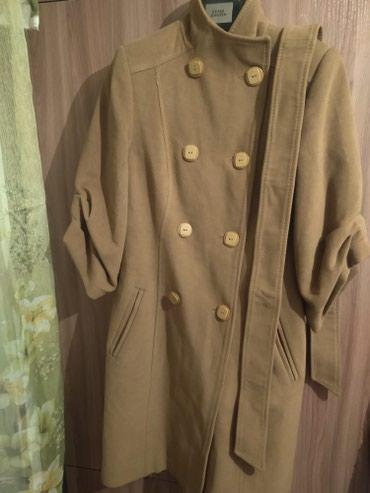 Пальто Кимано купила в Москве дорого. в Бишкек