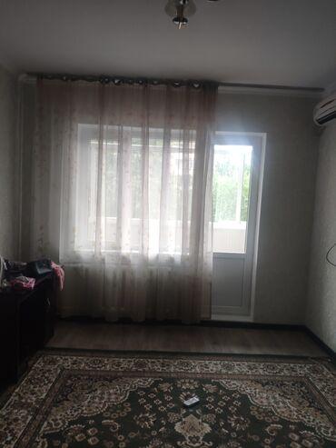астон мартин в бишкеке в Кыргызстан: 2 комнаты, 60 кв. м С мебелью