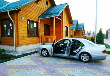 Каракол, Иссык-Куль, Чолпон-Ата Легковое авто | 4 мест