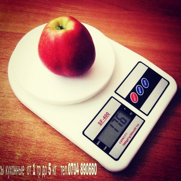 Кухонные весы электронные в Бишкек