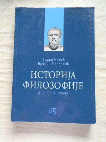 Udzbenik iz Istorije filozofije za četvrti razred srednje škole od - Belgrade