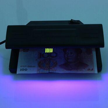 детекторы валют цифровая панель в Кыргызстан: Ультрафиолетовый детектор валют +бесплатная доставка по кыргызстану