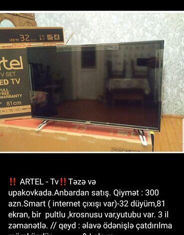 Artel tv. Açıımayıb təzədir.Zəmanətlə satılır.81 ekran 300