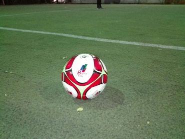 Новые футбольные мячи, знаменитой в Бишкек