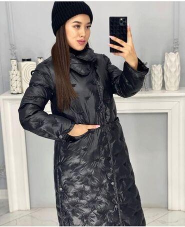 вязаные куртки для мужчин в Кыргызстан: Продаю куртку размер M новый