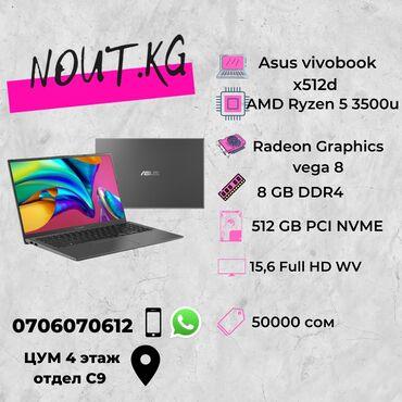 Ноутбук ноутбук ноутбук ноут нотник купитьноутбуквбишкеке ноут ноутник