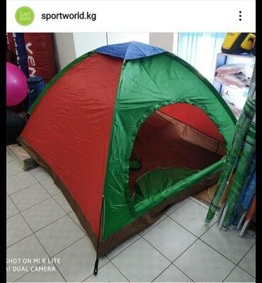 Палатки - Бишкек: Палатка прокат Аренда палаток Аренда палатки Одноместные Двухместные