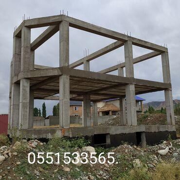 бетон плита цена бишкек в Кыргызстан: Бетон маналиттен уй курабыз,опалубка баардык шарттары бар. Опытный