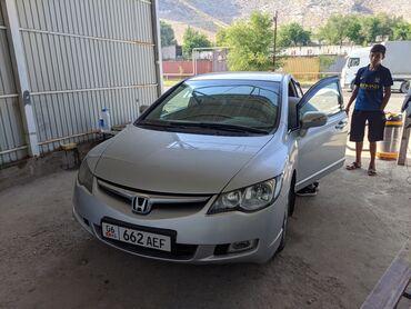 Транспорт - Ош: Honda Civic 1.8 л. 2006 | 218000 км