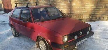 продам пластинки в Кыргызстан: Volkswagen Golf 1.6 л. 1985