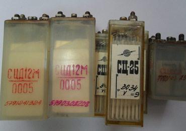Куплю аккамуляторы СССР. от 700 сом за 1 киллограмм. в Бишкек