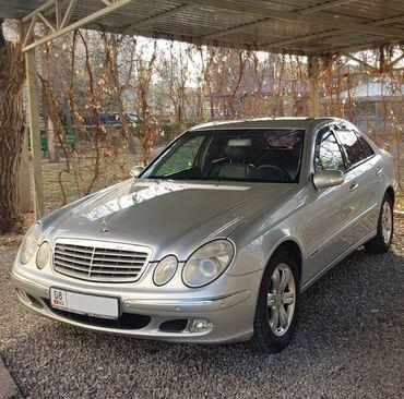 Транспорт - Кара-Балта: Mercedes-Benz E 240 2.6 л. 2002 | 234000 км