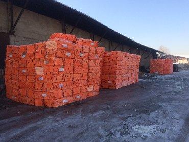 бордюр-бишкек-цена в Кыргызстан: Оптом и в розницу Пеноплекс  20мм  30мм  50мм  Отправка регионы