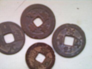 Спорт и хобби - Каджи-Сай: Монеты древнего Китая
