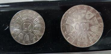 Kovanice - Srbija: Srebrni nakit i dve srebrne kovanice. Cena za sve €150, za