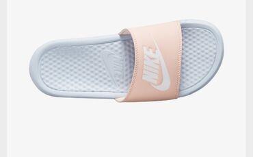 Papuce - Srbija: Zenske Nike Papuce ORIGINAL Pitati za brojeve
