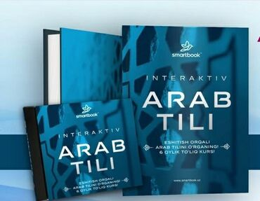 wexler book в Кыргызстан: Audio book Arab Tili Disk+book Kirgizstondanda