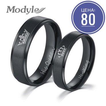 1 кольцо в Бишкек