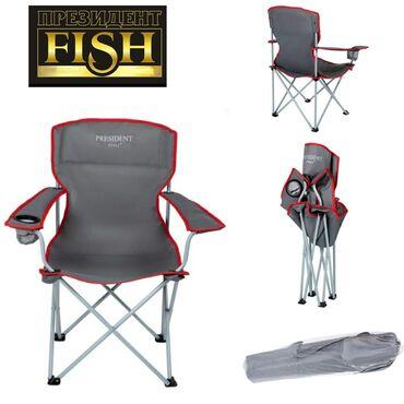 Комфортное кресло PRESIDENT FISH c прочным стальным каркасом. В правом