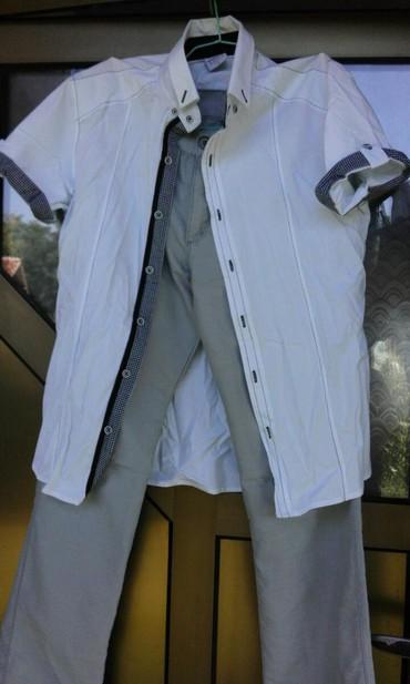 Muške Pantalone | Vrnjacka Banja: Kosulja i pantalone obucene samo za maturu