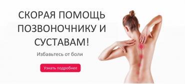 Корректоры осанки - Кыргызстан: Корсеты, корректоры осанки 9-11 видов(взрослые и детские)Производство