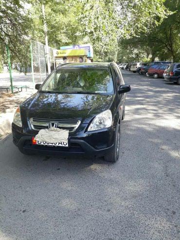 Срочно продаю Honda CR-V эвропеец в в Бишкек