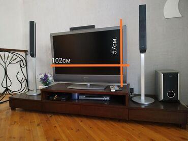 Продается ТВ SONY + домашний кинотеатр, система 5*1. В хорошем