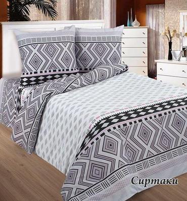 2-спальное-постельное-белье в Кыргызстан: 2 спальный хб. 10штк АЛГАНДАРГА 1 КАМПЛЕКТ. Падарка