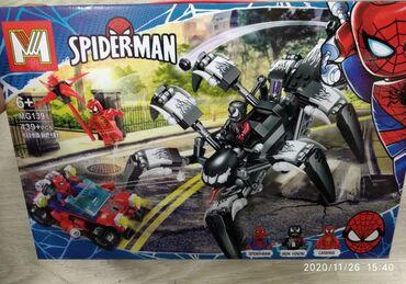 konstruktor drakon - Azərbaycan: Spiderman konstruktor 439 hissəli  Спайдермен конструктор 439 частей