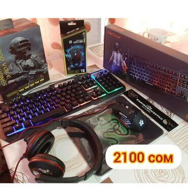 гей объявления в бишкеке в Кыргызстан: Игровые геймерские наборы из клавиатуры, мышки, наушников и коврика