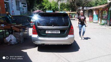 Транспорт - Кашка-Суу: Subaru Forester 2 л. 2003 | 170000 км