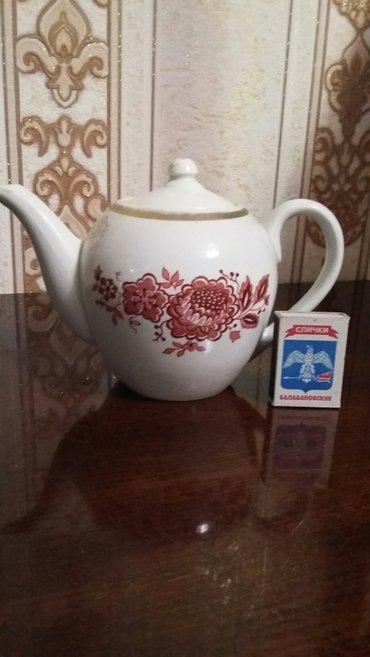 чайник б/у в Бишкек
