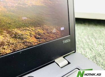 сканеры qpix digital в Кыргызстан: Ультрабук lenovo -thinkpad-модель-t480s-процессор-core