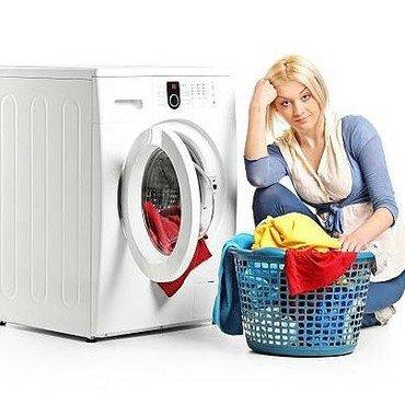 прессостат стиральной машины в Азербайджан: Paltaryuyan ustasiРЕМОНТ СТИРАЛЬНЫХ МАШИНPALTARYUYAN MAŞINLARIN