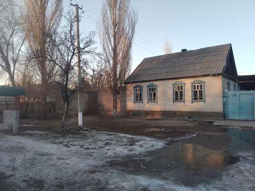 сколько стоит бэушный iphone 6 в Кыргызстан: Продам Дом 80 кв. м, 6 комнат