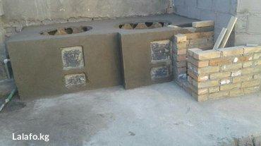 Печник очок барбикю контрамарки сделаем и чистим ремонт в Бишкек - фото 7