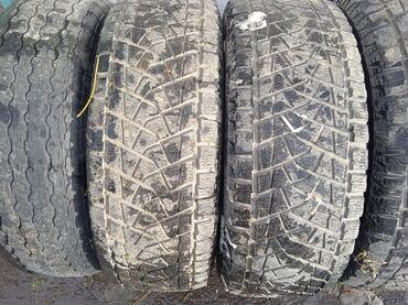 диски r16 в Кыргызстан: Фирма близзак.Размер шины 265/70/R16.Шины в хорошем состоянии.Диски от