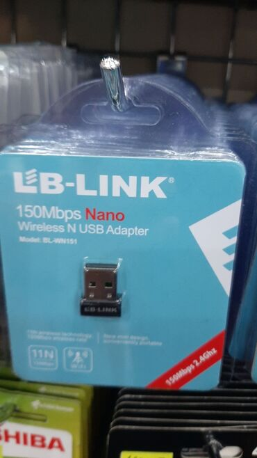 Wifi adaptor 150mb
