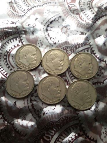 Bakı şəhərində 1870 1970 ci ilin bir rubulu. Biri 10 manata satılır hamısını