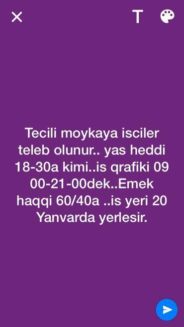 Qobustan şəhərində Tecili moykaya tecrubeli 18-30yas arasi bey teleb olunur..emek haqqi