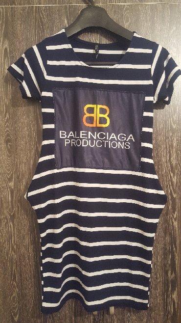 белое летнее платье в Кыргызстан: Легкое летнее платье BalenciagaРазмер стандартныйСостояние очень