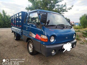 Перегородка в такси - Кыргызстан: Портер | Грузчики